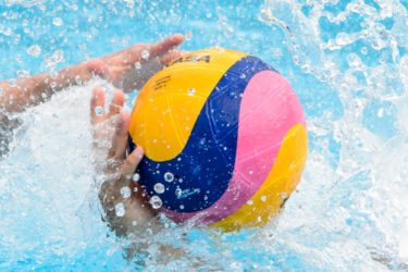 Australian Youth Water Polo Championships